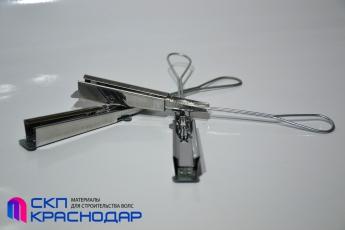 Зажим натяжной ODWAC-22 (1,2кН)
